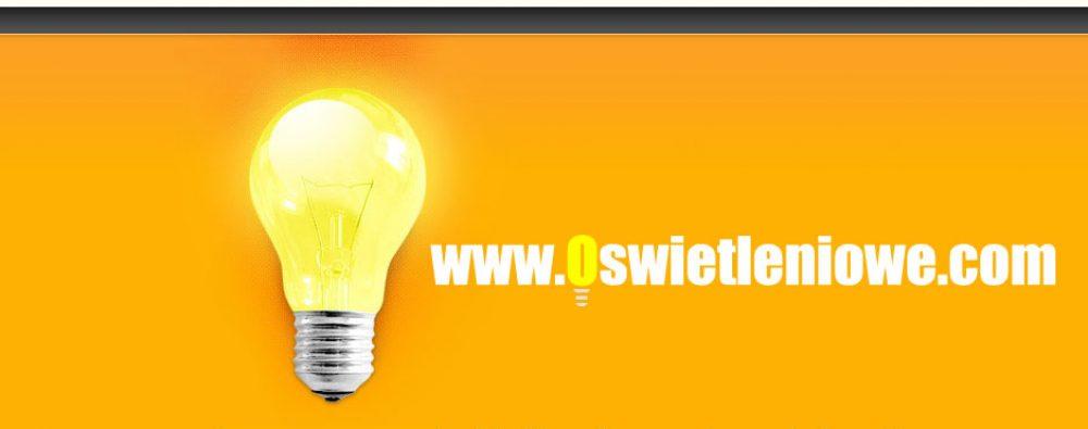 Oświetlenie – nowoczesne, ekologiczne, ergonomiczne